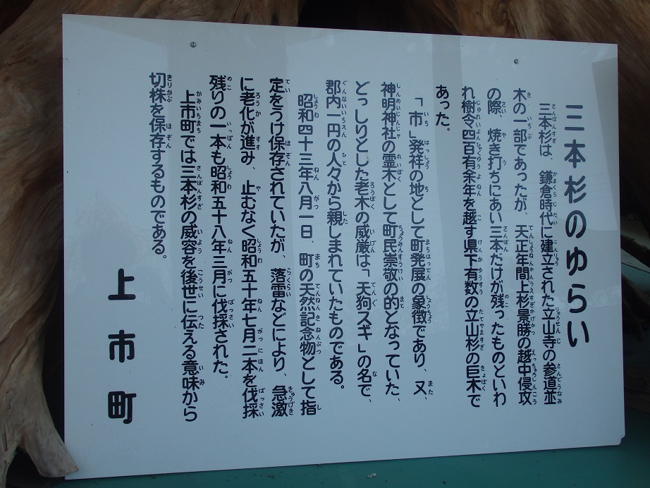 Images of 叡覧 Page 2 - Japane...
