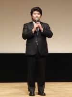 新川青年会議所