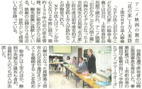 富山新聞2016年5月1日