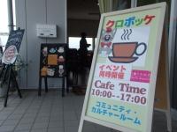 富山ガールズスクエア