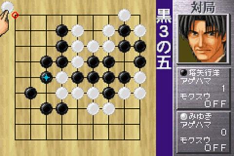 ヒカルの碁21