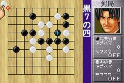 ヒカルの碁20