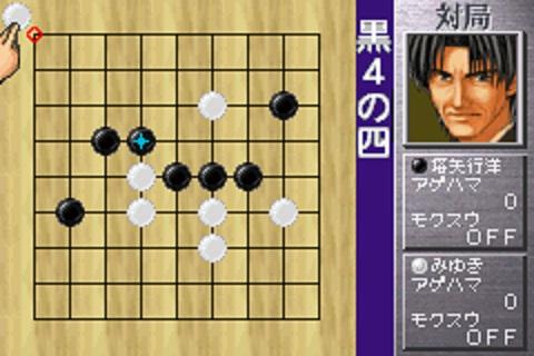 ヒカルの碁18