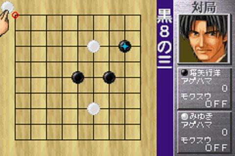 ヒカルの碁17