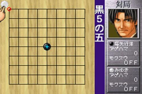 ヒカルの碁16