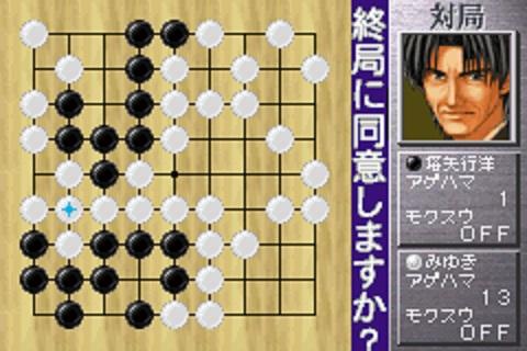 ヒカルの碁23