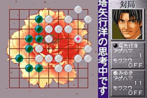 ヒカルの碁22