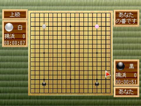 囲碁2 02