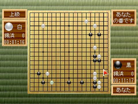 囲碁2 03