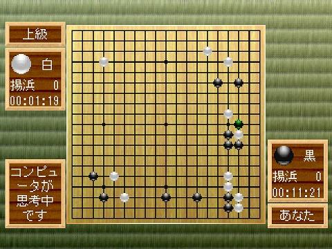 囲碁2 04