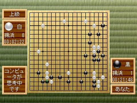 囲碁2 07