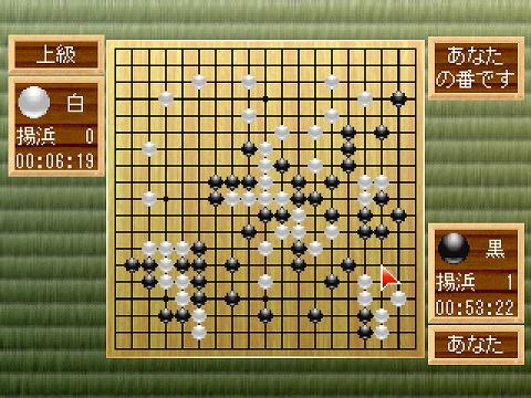 囲碁2 12