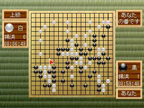 囲碁2 13