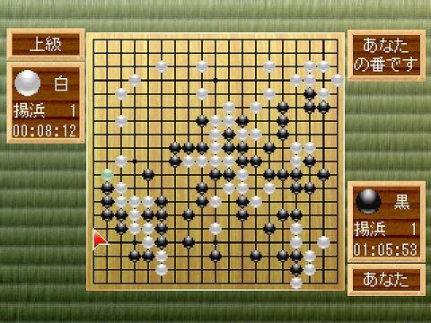 囲碁2 14