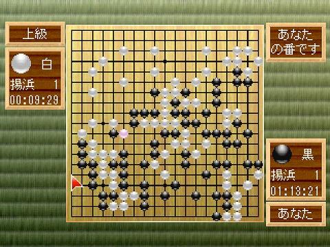 囲碁2 15