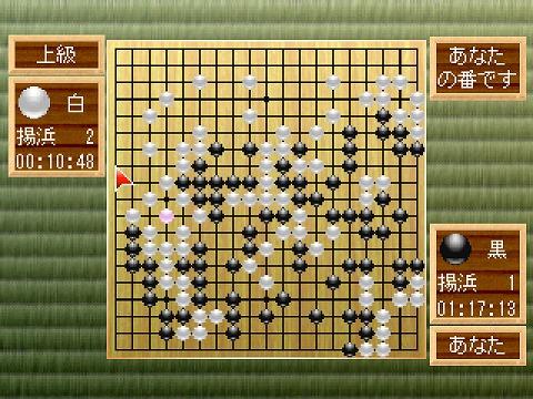 囲碁2 16