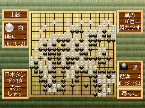 囲碁2 18