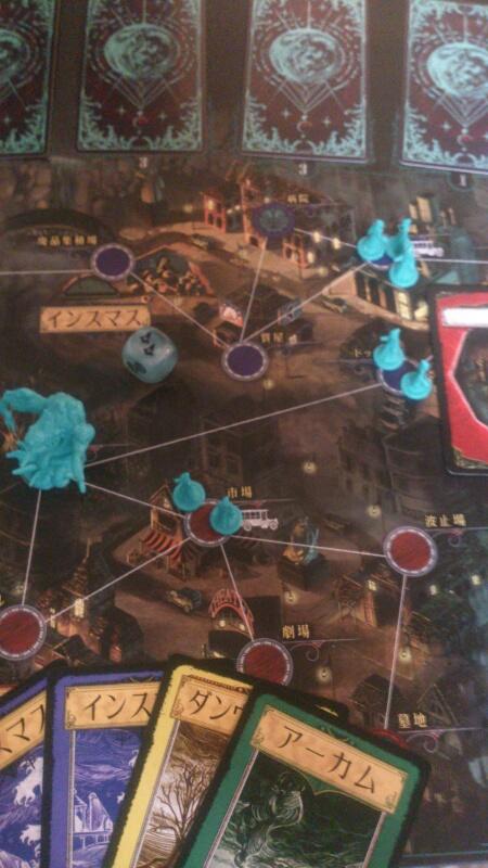 pandemicthulhu.jpg