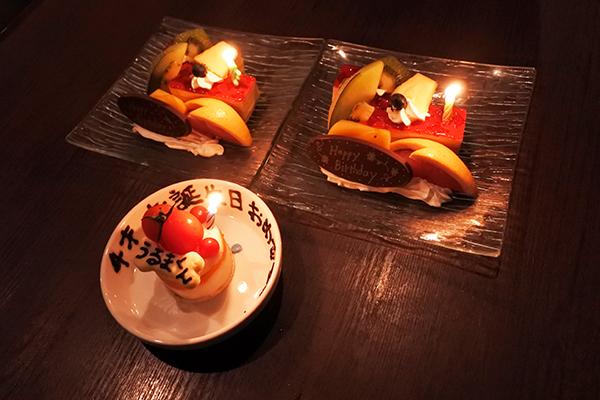 お誕生日ケーキ3つ