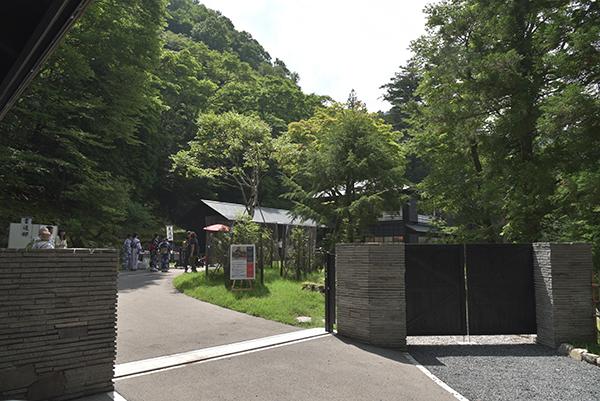 イギリス大使館別荘記念公園