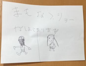 1461047085410+mamonaku_convert_20160419153112.jpg