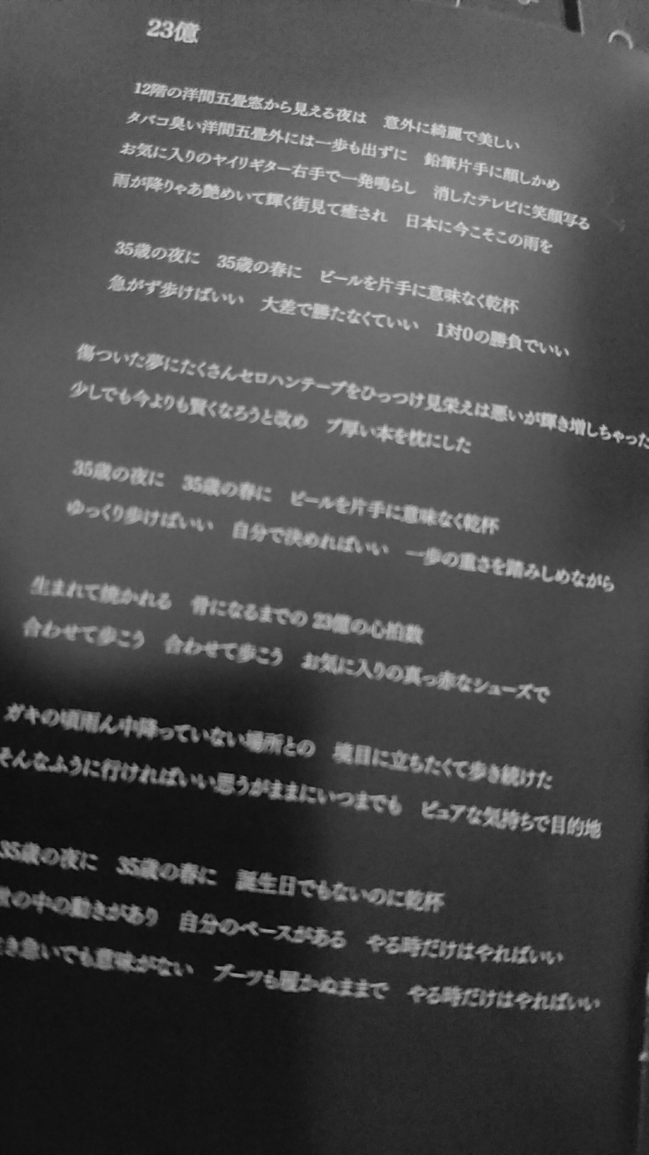 20160925112023ec4.jpg
