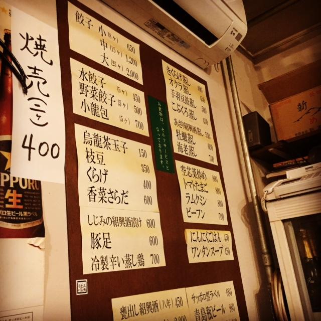 IMG_8262.jpg