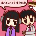 M3配布用ジャケットイラスト@ラジオ