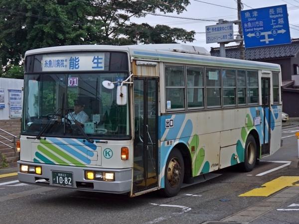 Itoigawa1082