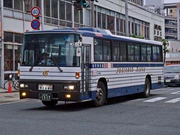 Iwateken1317