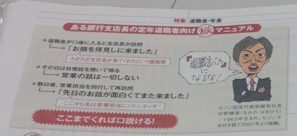 20161020_203725_.jpg