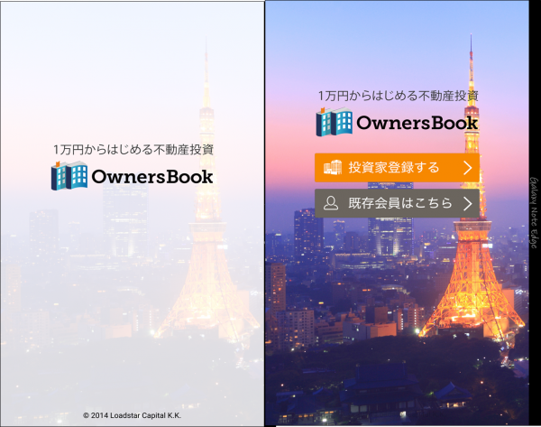 ownersbook2016101501.png
