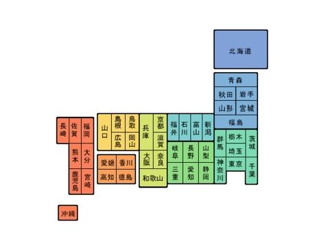 Baidu IME_2016-9-19_9-29-30