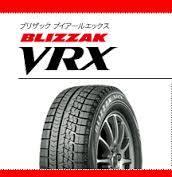 VRX.jpg