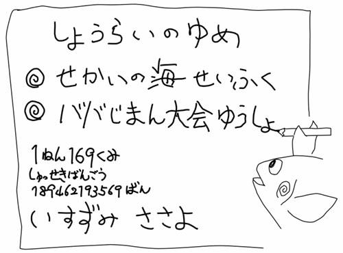 20160103007.jpg