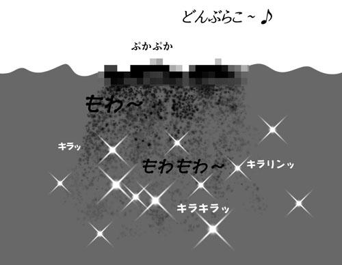 20160810004.jpg