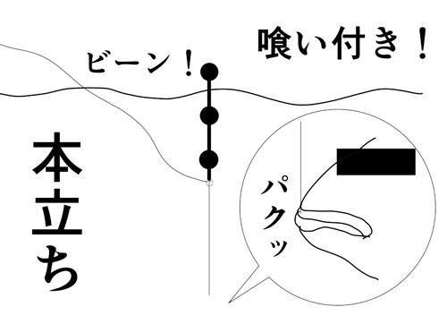 20160929011.jpg