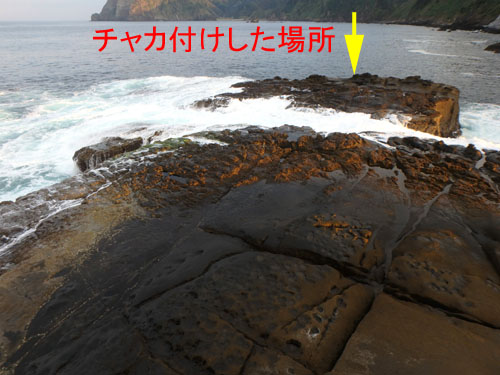 20161012004.jpg