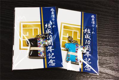 20160608_4.jpg
