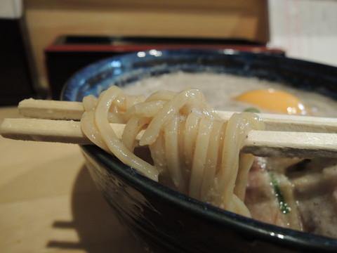 期間限定の「山」の麺