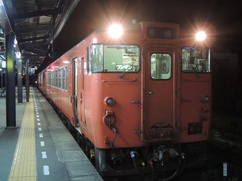 山口発津和野行普通(2559D列車)