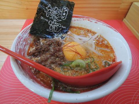 担々麺(780円)