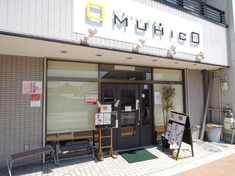 Kitchen OMUHICO
