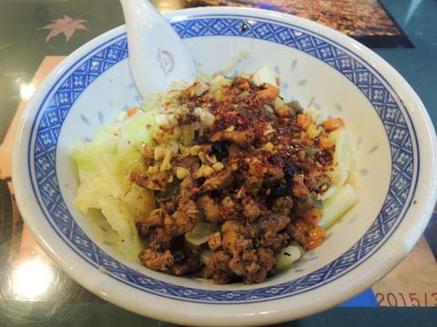 びゃんびゃん麺(1000円)