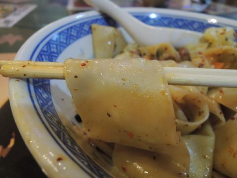 びゃんびゃん麺の麺