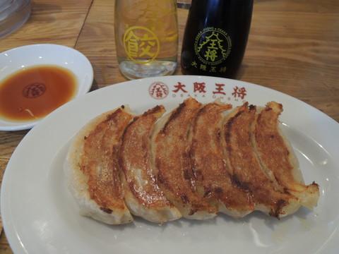 元祖焼餃子一人前(240円)