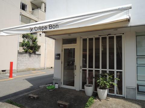CREPE BON