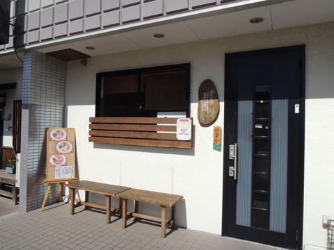 麺'S食堂 粋蓮(食後に撮影)