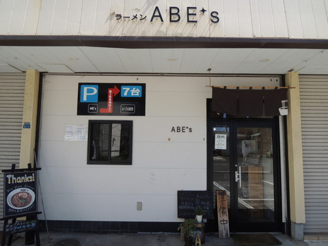ラーメン ABE's