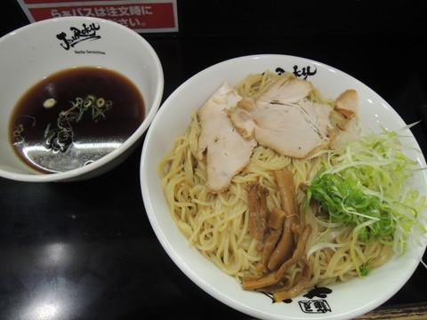 ざる中華(500g)(900円)